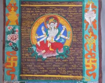 Old Tibetan Folk Thangka Painting, Buddhist Painting on Cotton Tibet, Ceremonial Meditation Himalayan Art, FREE SHIPPING