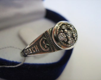 """Nice Ring with Inscription """"God, Bless me"""" 925 Sterling Silver US Size 11.25 Made In Ukraine """"Господи, спаси и сохрани меня"""""""