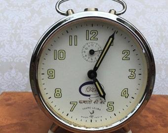 Jaz Alarm Clock, Vintage Alarm clock, Vintage Decor, Vintage Office, Gift for Him