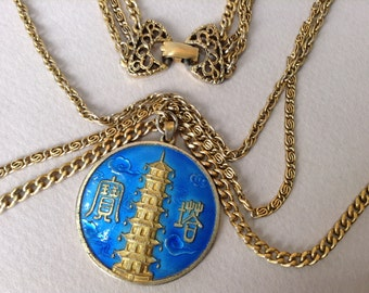 Goldette Three Tiered Chain Blue Pagoda Pendant Necklace