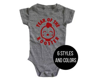 Year of the Rooster Baby + Kids Shirts + Bodysuit, Chinese New Year shirt,  Lunar New Year shirt, Chinese Asian Baby Gift, Unique Baby gift