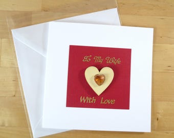 To my wife, wife card, card for wife, Wife, wife birthday, wife handmade card, wife birthday card, wife special card, Wooden, elegant card