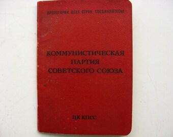 Communist party  card