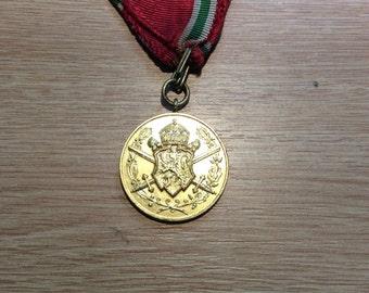 Bulgarian 1915-18 War Medal