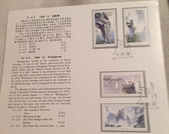 Wulingyuan mountains of china stamp