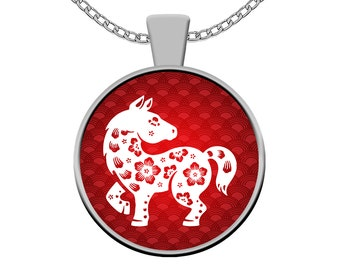 Year of the Horse Necklace - Chinese Zodiac Silver Pendant Charm - Born in Year 1930, 1942, 1954, 1966, 1978, 1990, 2002, 2014