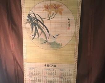 1975 Oriental Bamboo Scroll Calendar