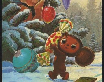 Happy New Year! Cheburashka and squirrel decorate the Christmas tree. Art. Zarubin. Vintage USSR Postal Stationery 1987