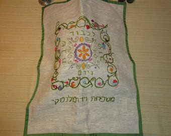 Hand Embroidered Challah Cover - Green Foliage Scrolls (customizable)