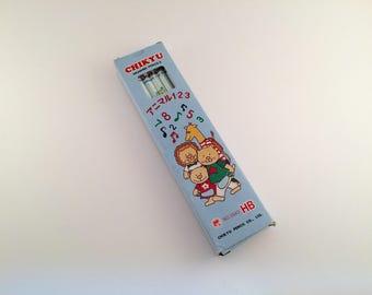 Vintage Japanese Chikyu pencils HB