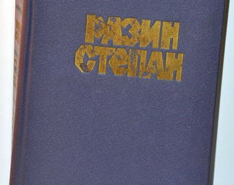 Historical book Vintage history book Chapygin Stepan Razin Don Cossack leader of the uprising