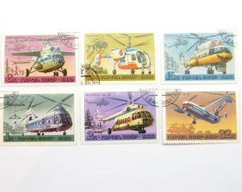 """Postage stamps of the USSR. Set of 6 stamps """"Helicopters"""", 1980. Soviet stamp."""