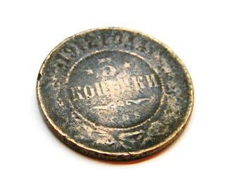 antique copper coin..Russian Empire 3 kopecks 1912..old metal money