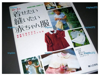 Japanese Pattern Book  Sewing for Infants Babies Toddlers
