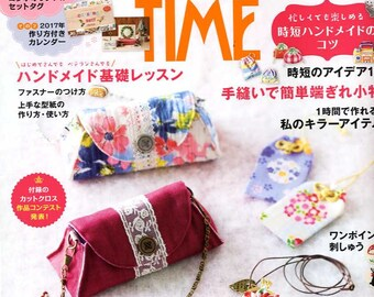 COTTON TIME January 2017 - Japanese Craft Book