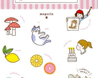 Mogerin's Cute and Easy Eraser Stamp Book - Japanese Craft Book