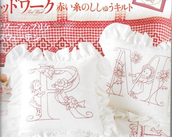 Out of Print Japanese Patchwork tsushin magazine April2014 (japanese with pictorials)