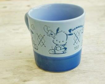 Vintage 80s-90s Pochacco Sanrio Mug / Coffee Cup / Fantasy/Kawaii / Collectible
