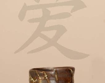 Japanese Tea Bowl, Ceremonial Tea Bowl, Matcha Chawan Bowl, Japanese Tea Cup