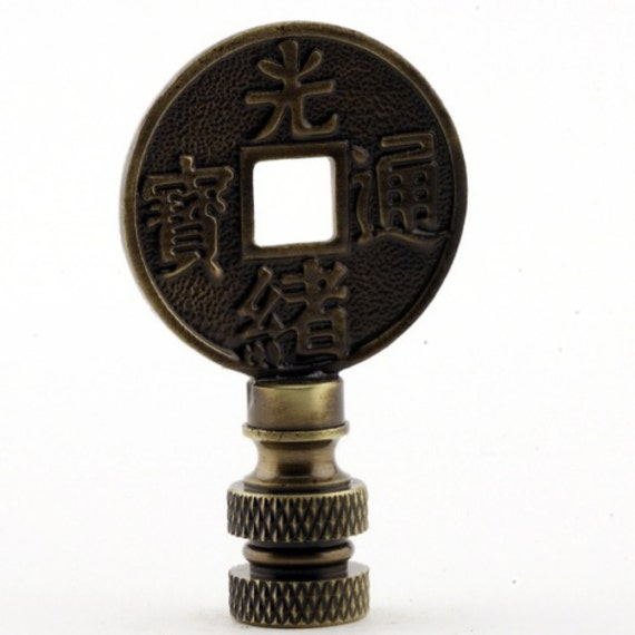 LAMP FINIAL Asian Chinese Coin Antique Brass