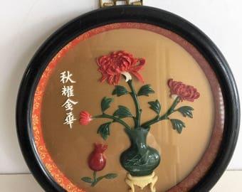 """Antique Asian wall art/ Asian wall Plaque round framed art work/ Asian 3D art-7.2"""" Diameter-Diaroma style? Wall Plaque/  Asian Wall Plaque"""