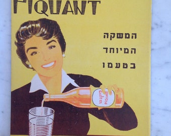 Vintage-Israeli-PIQUANT-Drink-COLA-Soda-1950s-Original-Litho-Poster-MIZI