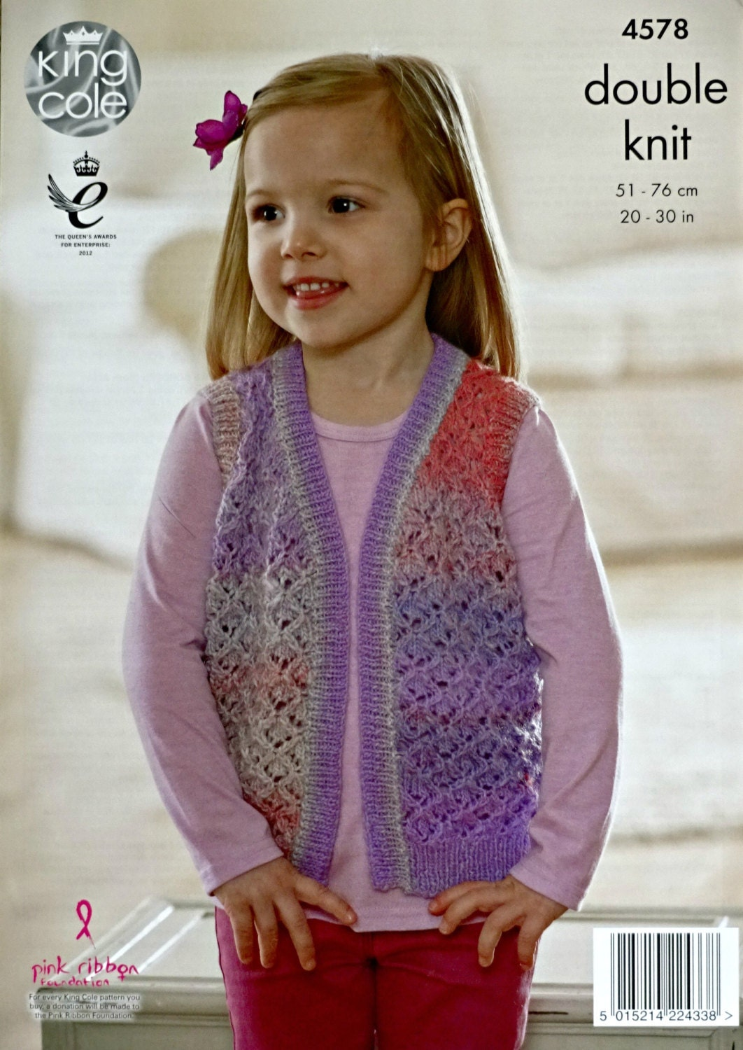 Girls knitting pattern k4578 girls sleeveless lacy waistcoat girls knitting pattern k4578 girls sleeveless lacy waistcoat knitting pattern sprite dk light worsted king cole bankloansurffo Gallery
