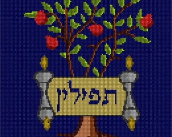 Needlepoint Kit or Canvas: Tefillin Tree Of Life Rimon