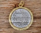 pray arabic pendant 28mm for the ayatul kursi strike nazar safety Gold and silver plated rustic koran kuran prayer muslim mdla296b