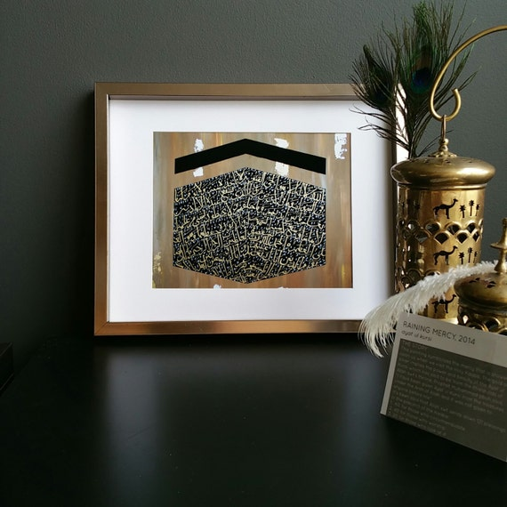 Ayat ul kursi raining mercy print of islamic by salehaart Arabic calligraphy wall art