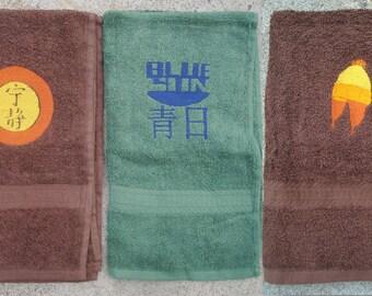 Firefly Serenity, Blue Sun, and Jayne Beanie Towel