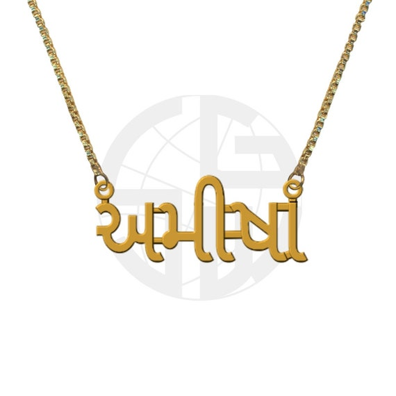 gold plated personalized handmade name necklace with any name