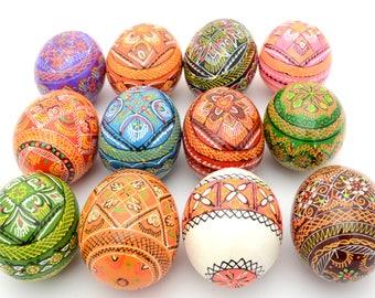 Set of 12 Wooden Ukrainian Pysanky Pysanka Easter Painted Eggs. Polish Pisankі. Czech Kraslice. (art. 2013)