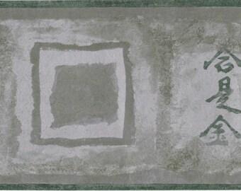 Green Silver Chinese Symbols ZN72986 Wallpaper Border