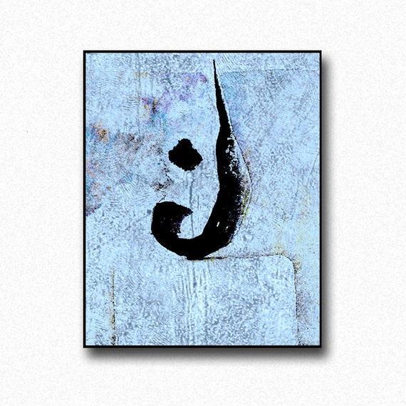 Arabic Art Arabic Calligraphy Islamic Wall Art Arabic Wall