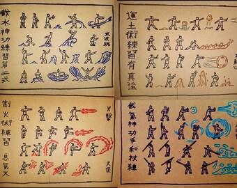 Classic Avatar Scroll Set