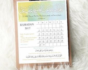 Ramadan calendar-Islamic Calendar-Ramadhan 2017-Ramadhan calendar-eid-Ramadan decorations-Ramadan Fast dua-Muslim Calendar-Islam Fasting Dua