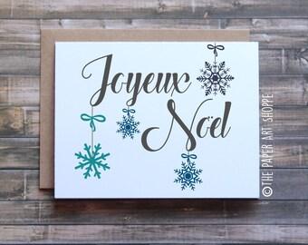 Joyeux Noel Card, Merry Christmas Card, Snowflakes card, Happy holidays card, merry xmas card