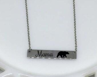 Mama Bear Necklace, Silver Bar Necklace, Custom Bar Necklace, Mama Bear, Gift for Mom, Engraved Bar Necklace, Engraved Bar, Bar Necklace