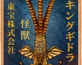 "King Ghidorah Matchbox Art- 5"" x 7"" matted signed print"