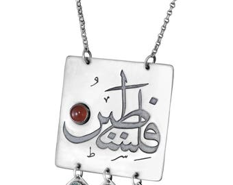 Deluxe Palestine necklace in Sterling Silver Arabic calligraphy