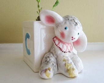Vintage New Baby Planter with Lamb theme