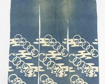 Japanese Noren Curtain. Tsutsugaki Indigo Cotton. Artisan Aizome Boro Textile. Blue and White Vintage Curtain (Ref: 1468)