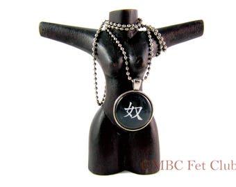 Kanji Slave Symbol - Glass Pendant Necklace