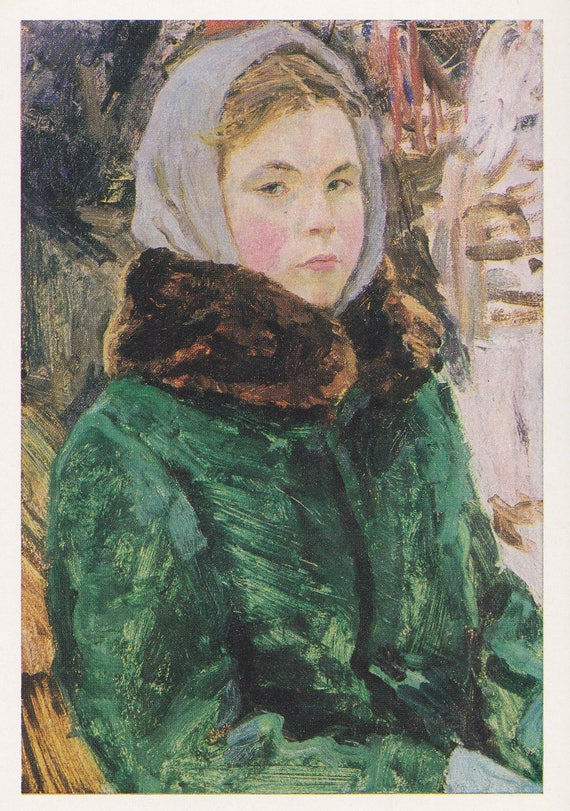 "A. Plastov ""Lida Repina in a green fur coat"" Print, Postcard -- 1988"