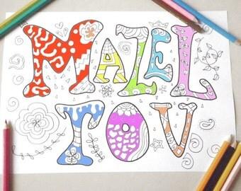mazel tov coloring card kids Bar mitzvah mazal tov download colouring מזל טוב meditation zen printable print digital lucky lasoffittadiste
