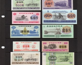 12 vintage Chinese ration coupons, lovely condition &  colours, crafts, art project, ATC, collage, decoupage, China, altered art, supplies.