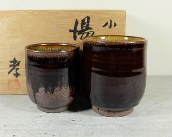 Vintage Japanese Tea Cup of Koishiwara ware by Famous Potter Takahiro Ohta, Tenmoku Glaze, Yunomi Tea Ceremony Sencha Green Tea Gyokuro