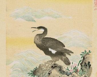 1895, Japanese antique woodblock print, Kano Tsunenobu.