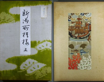 "1935, Japanese vintage original woodblock print book, Yamamoto Sekkei, ""Shin Gosho Moyo vol.5"""